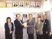 うるま市社会福祉協議会
