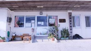 小規模多機能ホーム浜田